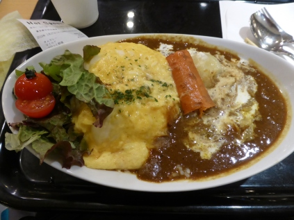 Curry with Rice Egg